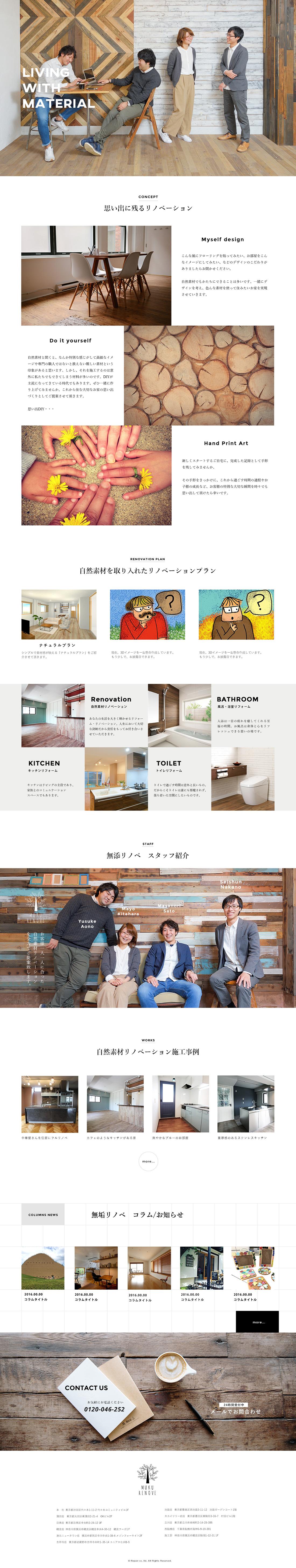 ホームページ イメージ01