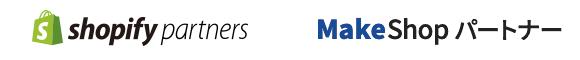 ECサイトCMSのロゴ