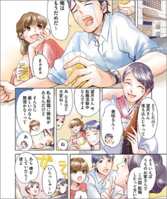 漫画利用例7