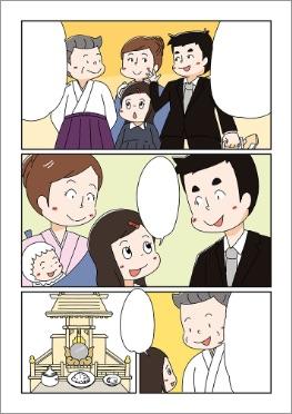 漫画サンプル11
