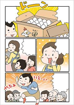 漫画サンプル9