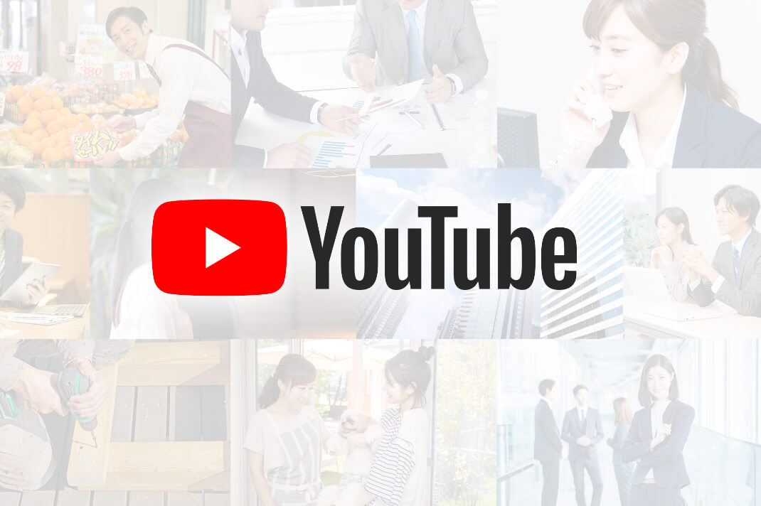 YouTube動画チャンネル開設・運用サービス