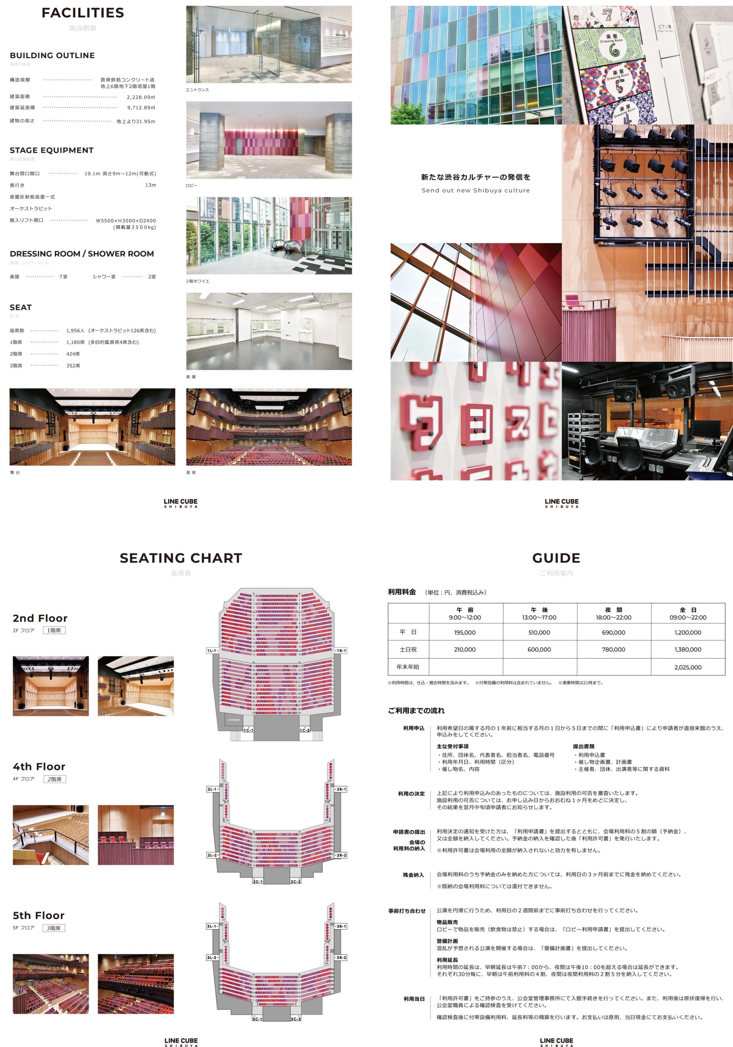 パンフレットのデザイン_2