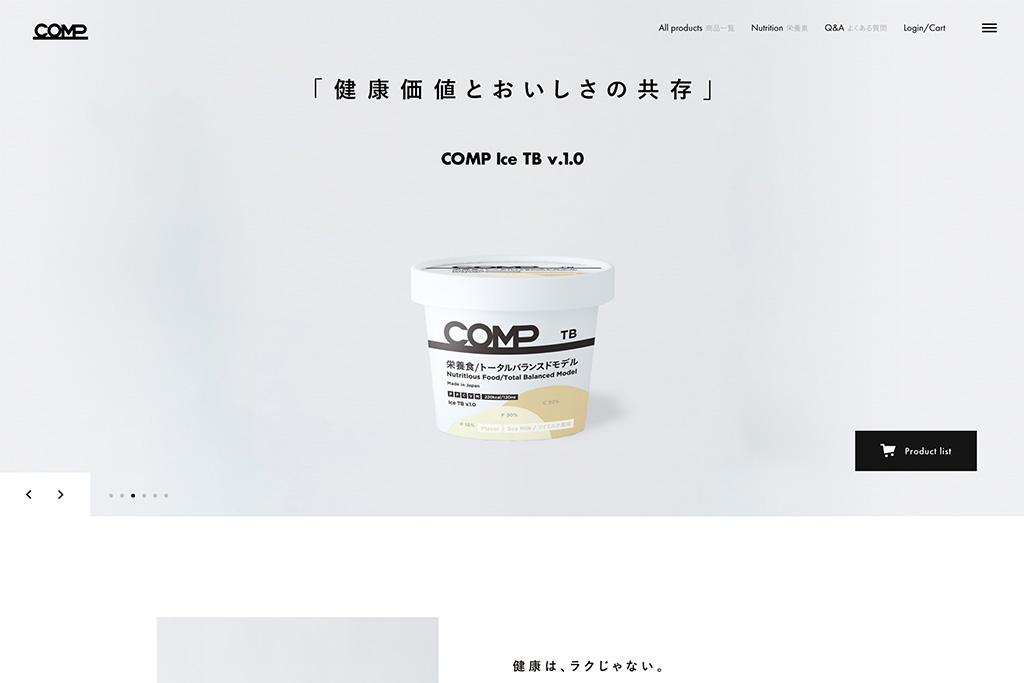 参考サイトのイメージ画像