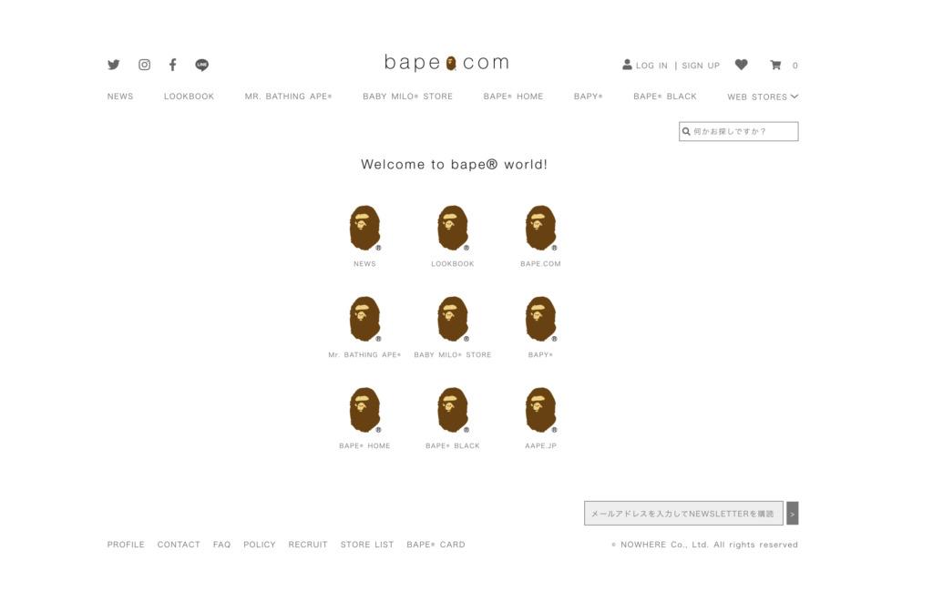 Shopify導入事例(A Bathing Ape)