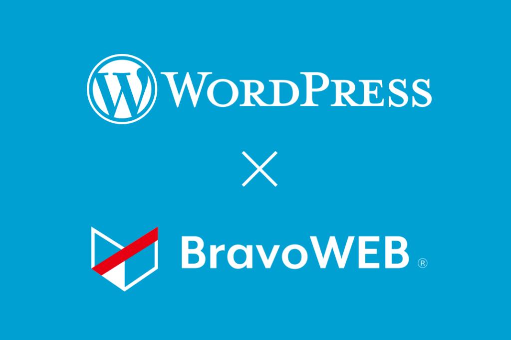 Wordpressコラム